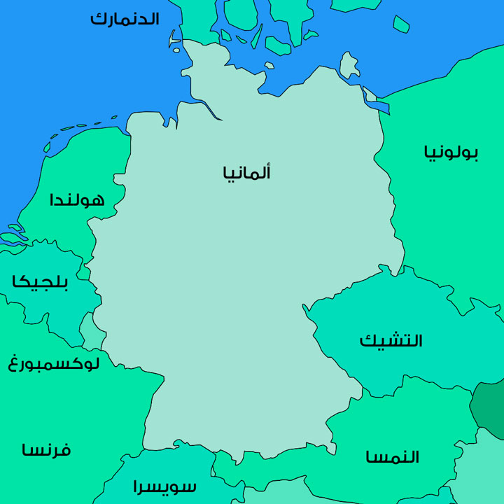 معلومات جغرافية عن ألمانيا بالرسوم المبسطة